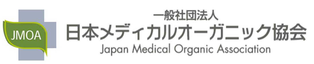 Japan Medical Organic Association